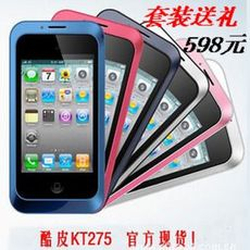 Apple iPod Touch Cool skin KT275