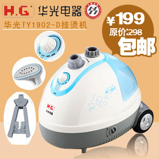 Пароочиститель H G  TY1902-D/QY19-D