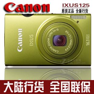 Цифровая камера Canon IXUS 125 HS CCD Высокого разрешения экрана Full HD (1920x1080) Оптический стабилизатор изображения SD Card (Secure Digital )