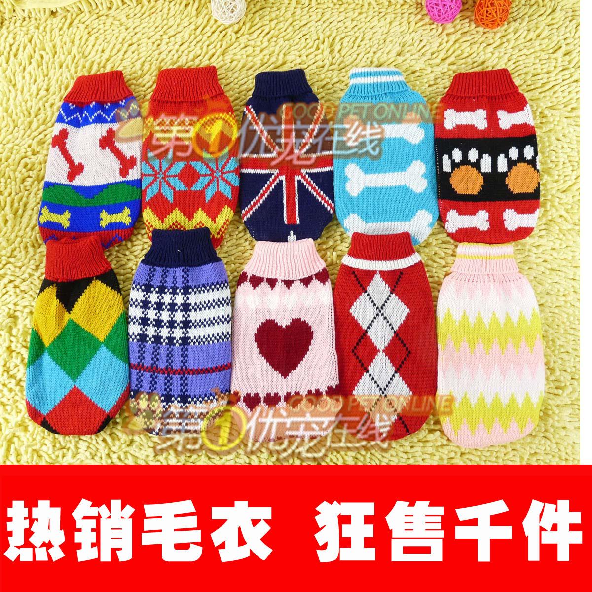 Одежда для животных Excellent pet 454641
