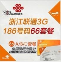 中国联通 WCDMA 3G资费卡 999元话费(66A套餐/即时到账199元/每月返33元)