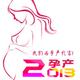 贰零壹叁母婴专营店标识图