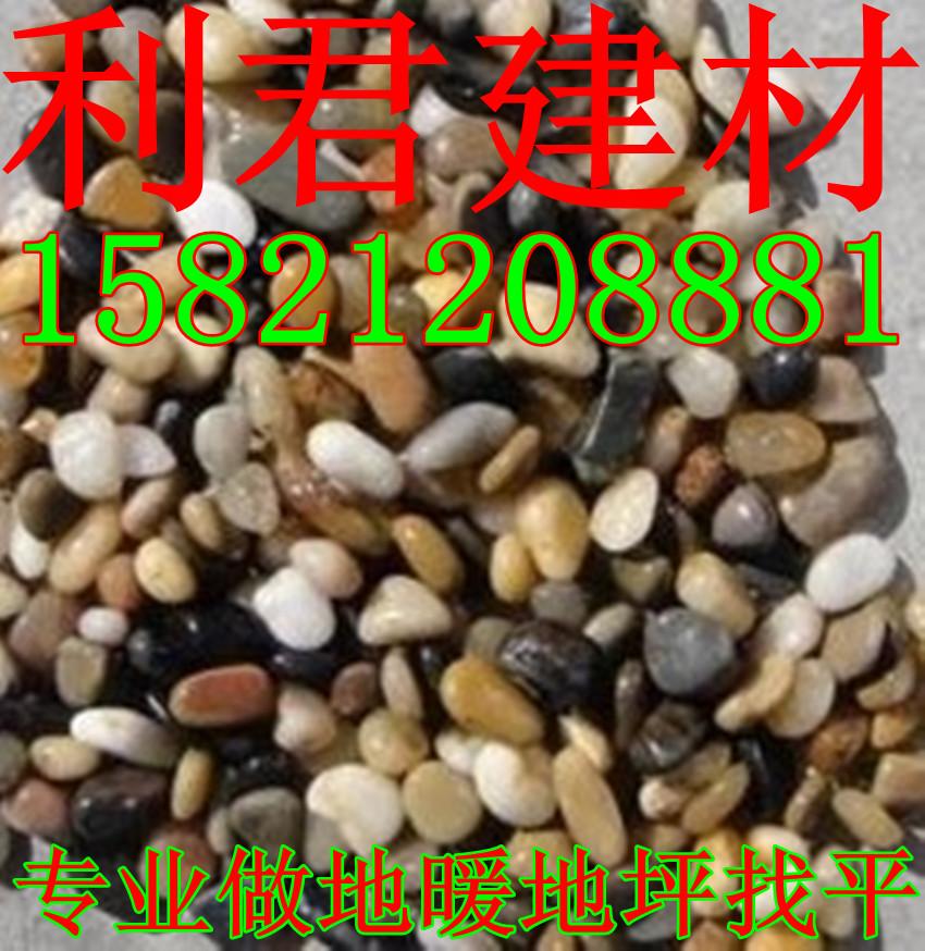 Крупная галька Bean stone