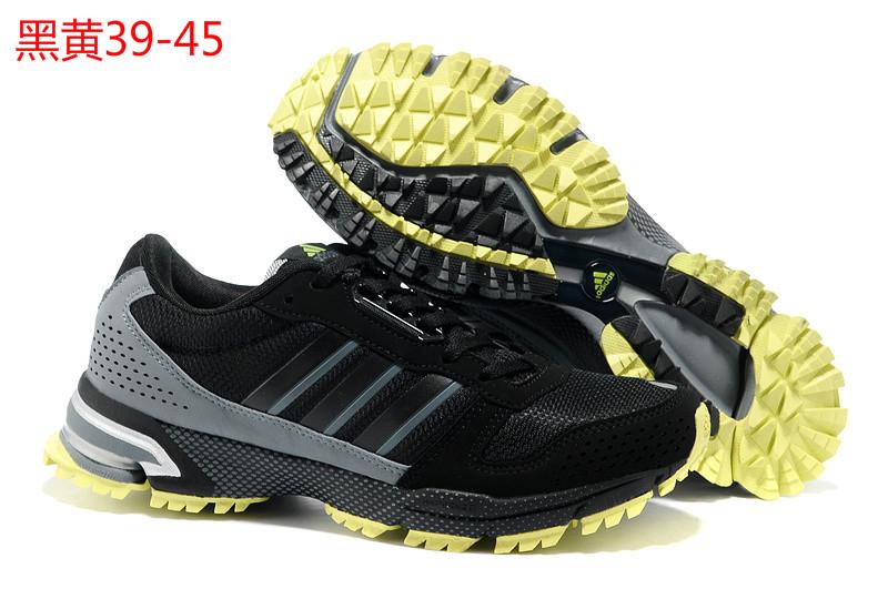 Цвет: черный и желтый 39-45