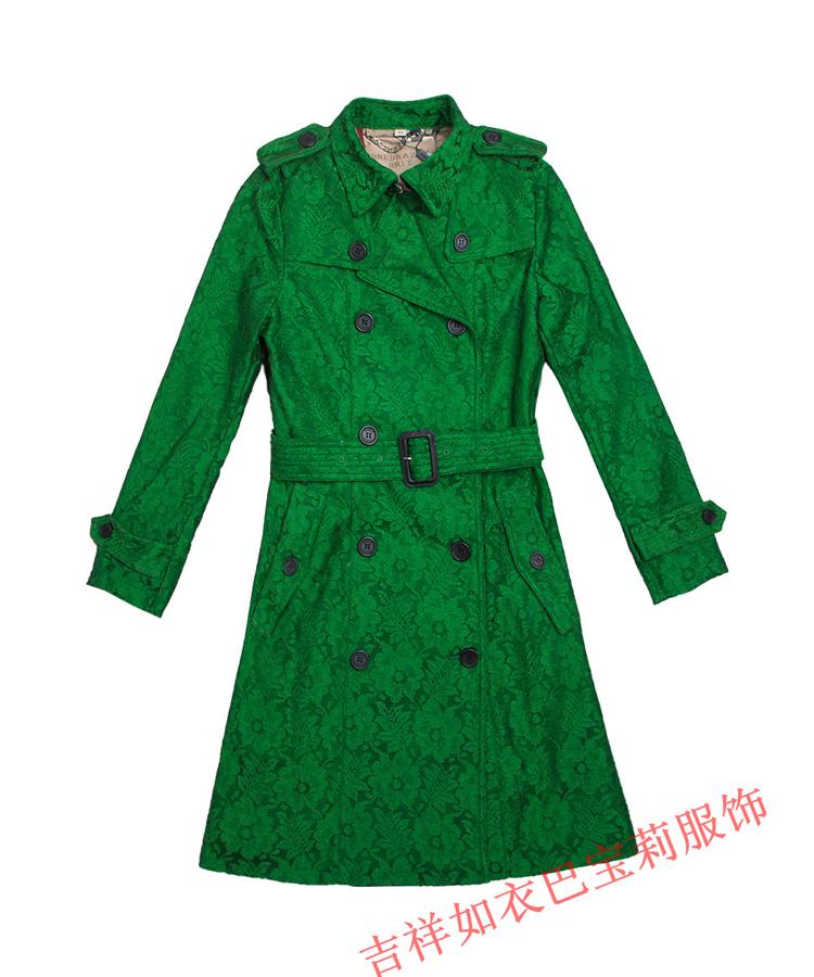 Цвет: Зеленый, b родителей кружева пальто