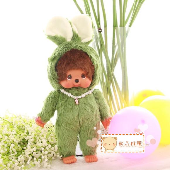 Цвет: Ожерелье зеленый кролик