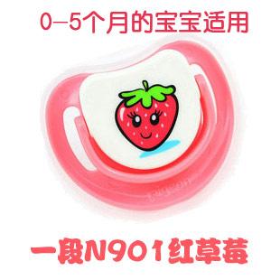 Цвет: N901 красная клубника