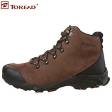 pathfinder toread outdoor men's hiking shoes hiking shoes couple models wear non-slip breathable tfba91011