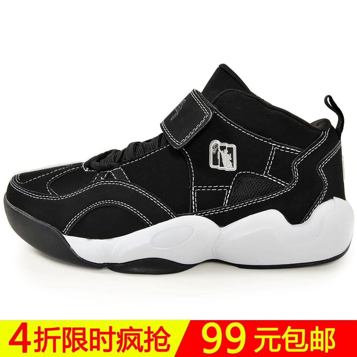 баскетбольные кроссовки CBA 1011446/021 Зима 2011 Мужская Искусственная кожа