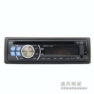 Hongyu DVDCD player in your car multimedia car audio system JL9033 2Y