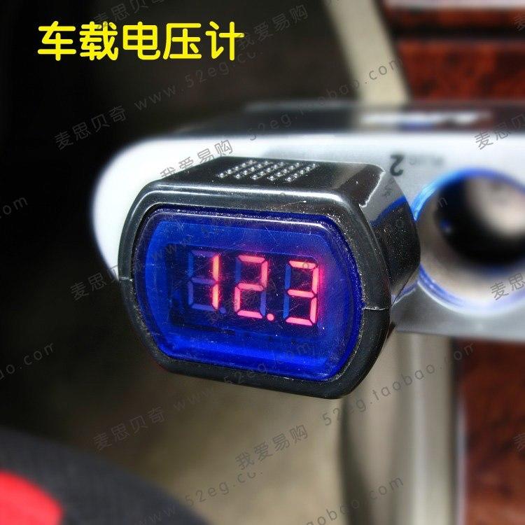 автоэлектрика Авто аксессуары мини цифровой вольтметр вольтметр напряжения таблицы 12