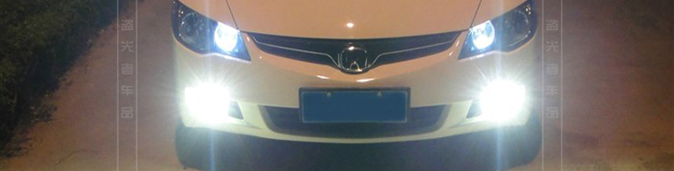 Car burst flash fog light led fog Sorento Ruiou Xiuer new victory of Tucson Accent modification