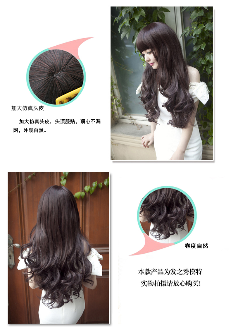 Fshow Women Fluffy Curly Hair Round Face Wig