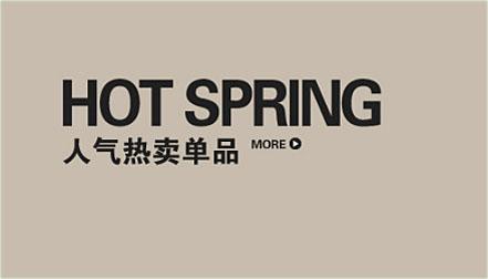 2013秋冬亮片百搭女款PU短裤 韩版通勤靴裤 热裤图片_8