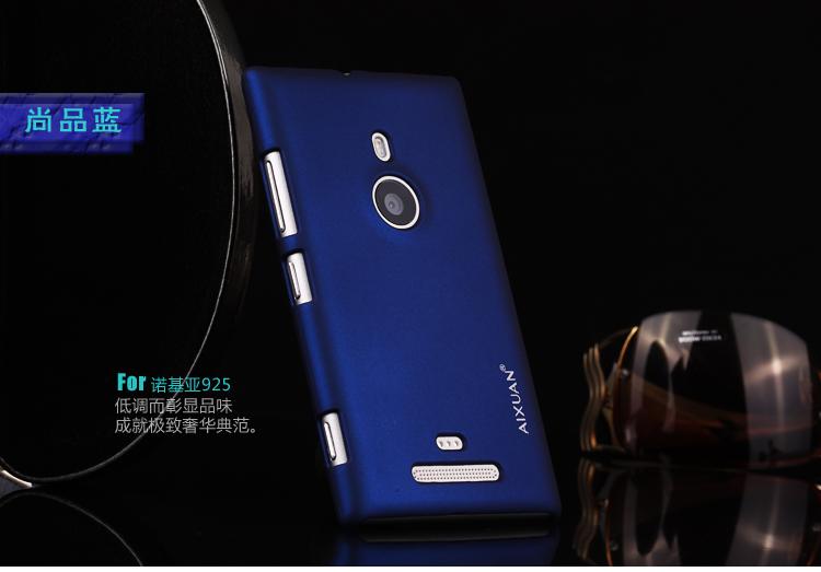 Love gorgeous Ai Xuan Nokia 925 Mobile Shell Nokia 925 mobile case lumia925 Case 925 protective shell
