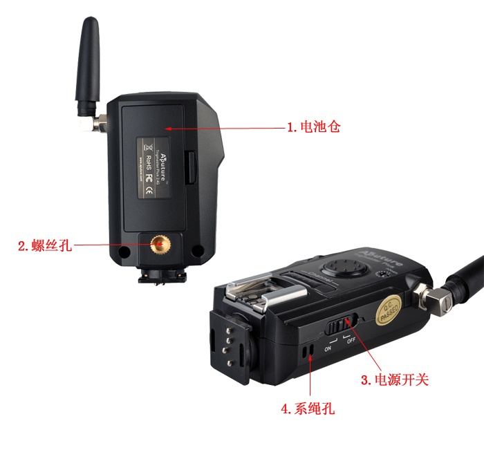 Aputure Professional Flash Trigger Nikon D80 D70s lead flashing lead flashing camera serial transceiver
