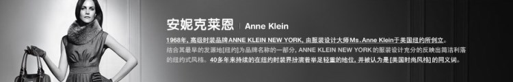 Блэйзер ANNE KLEIN q01257437 Red