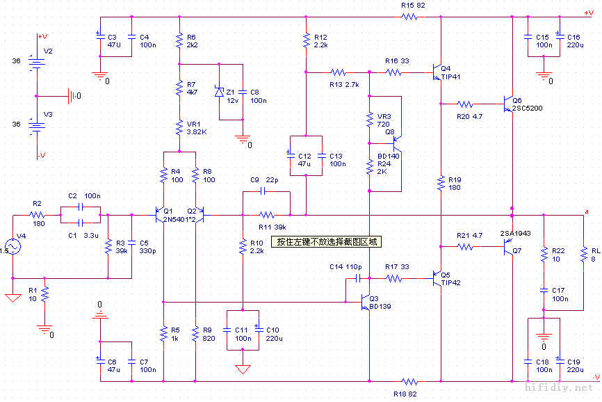Soft Wiring  Schematic    Amplifier    Tip41 Tip42