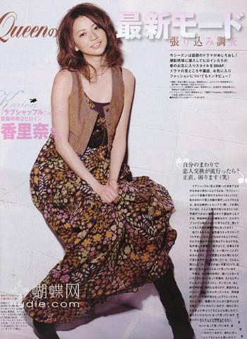 小西装+雪纺 日本杂志YY抢鲜看 - danxus - D BLOG