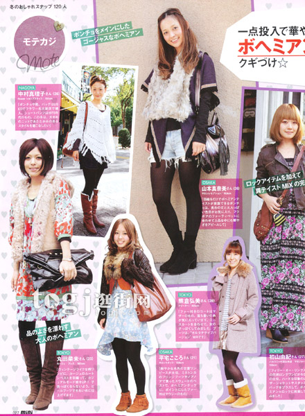 日本女孩穿衣经:可爱搭配俏皮 - danxus - D BLOG
